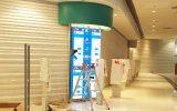 Màn hình led p3 tại AEON Mall (8)